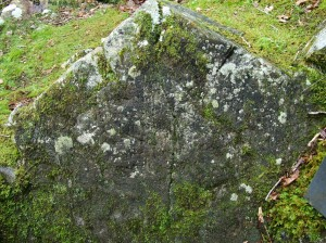 The stone containing original Latin carving.